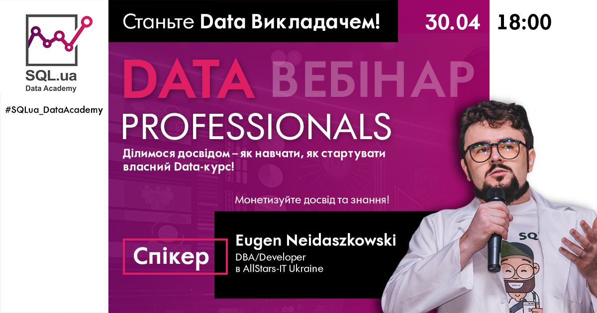 Eugen Niedaszkowski SQLua Academy Speaker