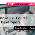 PostgreSQL Course for Developers