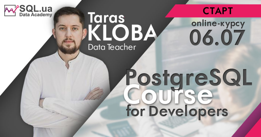 PostgreSQL Course for Developers