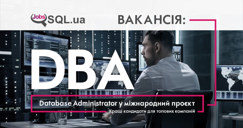 DBA Vacancy Database Administrator Jobs SQL u