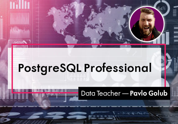 PostgreSQL Professional