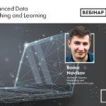 Database management SQLua Data Academy Webinar
