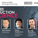 Data Science SQLua Data Academy