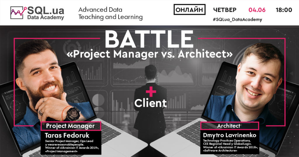 Project Manager vs Architect SQLua Data Academy Battle