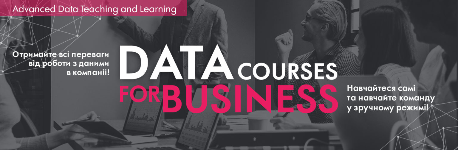 Data Courses and Consulting for Business