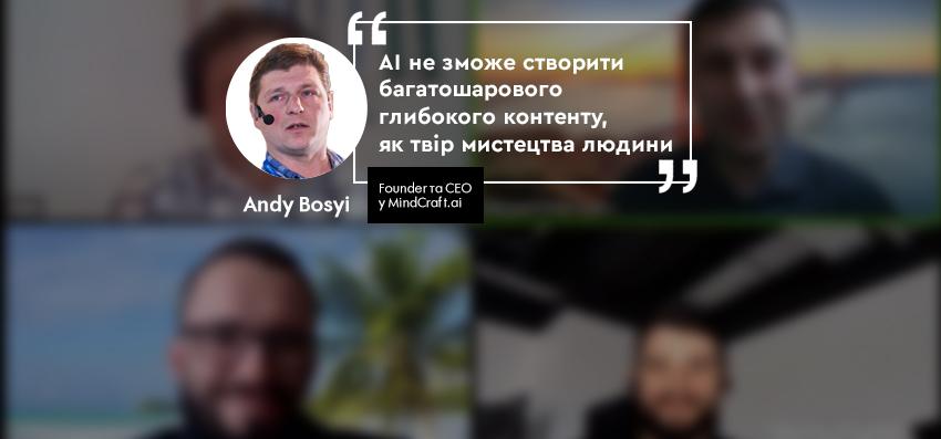 Андрій Босий Founder та CEO у MindCraft.ai SQLua Data Acedemy Speaker