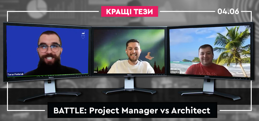Battle Project Manager vs Architect SQLua Data Academy