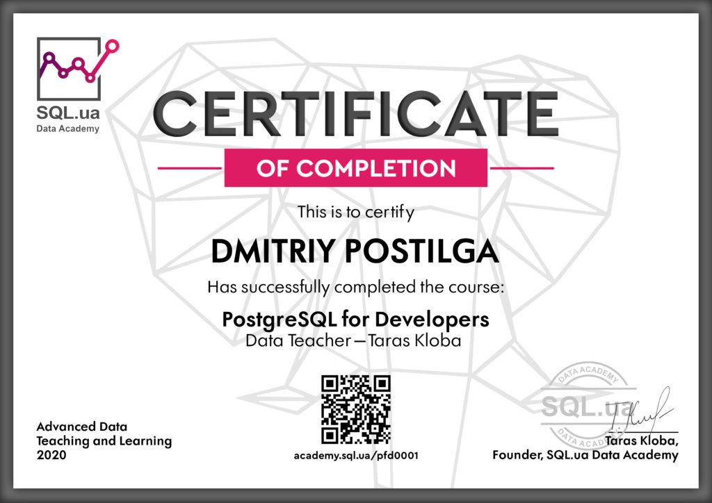 Dmitriy Postilga SQLua Certificate