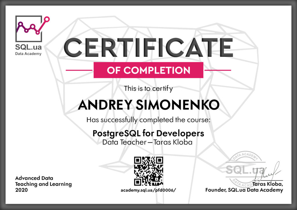PostgreSQL for Developers Certificate