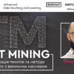 webinar text mining SQLua Data Academy