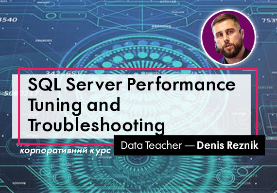 SQL Server Performance Tuning and Troubleshooting Denis Reznik