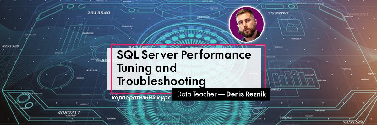SQL Server Performance Tuning Denis Reznik